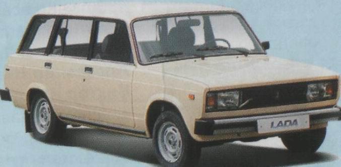 VAZ2104 <Zhiguli>