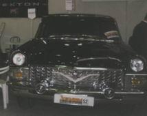 Фото с Автофорума - 2003.Экспозиция ЗР-52 Регион.