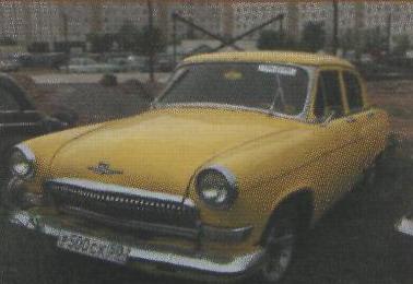 GAZ V-21 <volga>